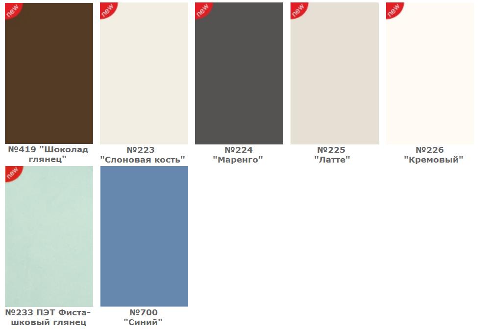 пленки пвх для фасадов дверей - цвета