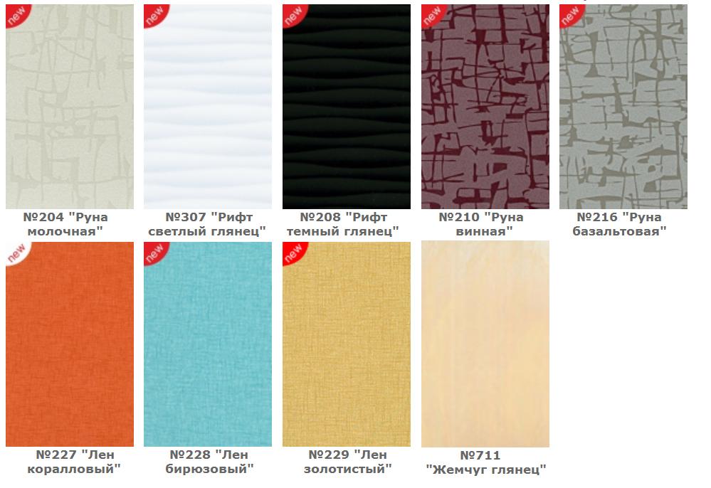 пленки мебельные пвх для текстурирования дверей